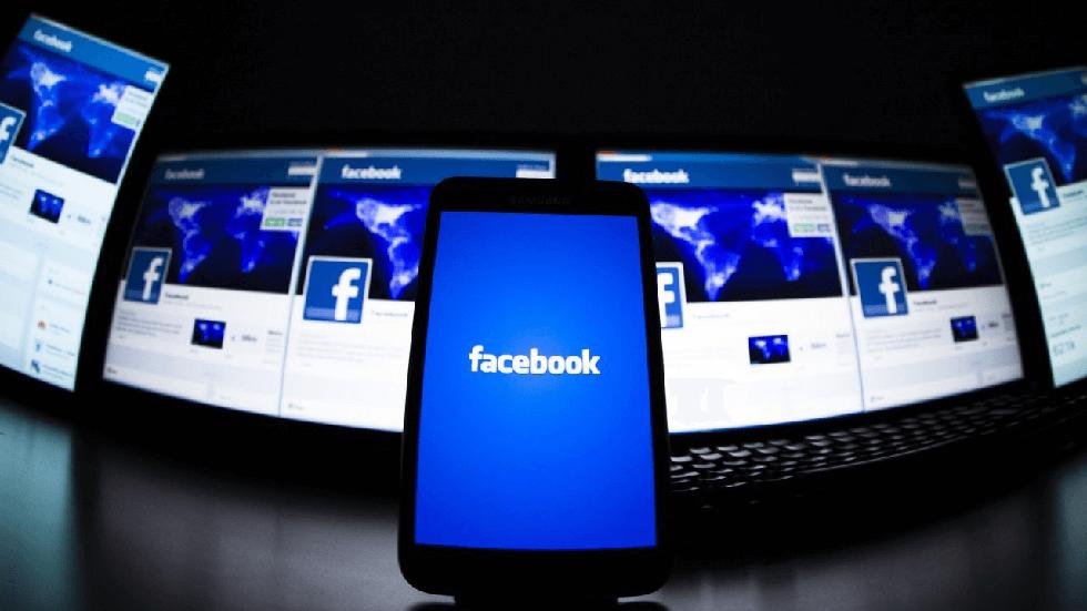 Facebook Canlı Yayın Nasıl Yapılır
